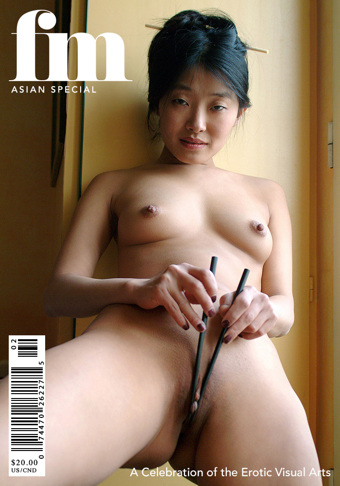 SPECIAL EDITION : ASIAN II